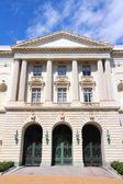 Senate in Washington DC — Stock Photo