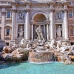 Rome, Italy — Stock Photo #41498879