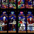 Stock Photo: Viennstained glass