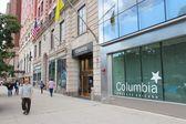 Columbia College, Chicago — Stock Photo