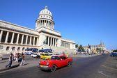 Havana — Foto Stock