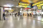 Kyoto Keihan Railway Station — Stock Photo