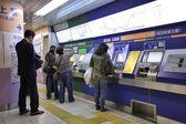 Tokyo ticket machines — Stock Photo