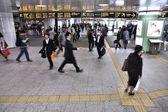 Shinjuku Station — Stock Photo