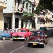 Havana, Cuba — Stock Photo #45435639