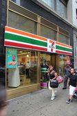 7-Eleven, New York — Stock Photo
