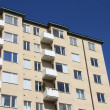 Apartments in Sweden — Stock Photo #48136657