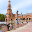 Spain - Seville — Stock Photo #48534453