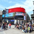 Постер, плакат: London Piccadilly