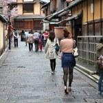 ������, ������: Kyoto