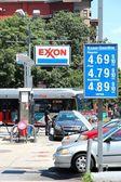 ExxonMobil gas station — Stock Photo