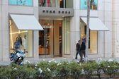 Hugo Boss, Beverly Hills — Stock Photo