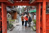 Kyoto, Japan — Stock Photo
