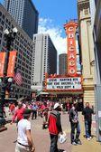 Teatro de chicago — Foto de Stock