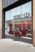 HSBC Bank, New York — Stock Photo