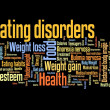 Постер, плакат: Eating disorders