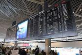 Tokyo Narita airport — Fotografia Stock