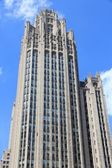 Chicago Tribune Tower — Stock Photo