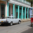 Cuba — Stock Photo #51172089