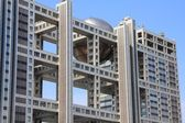 Tokyo modern city — Stock Photo