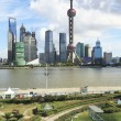 Lujiazui Finance&Trade Zone of Shanghai skyline at New attractio — Stock Photo