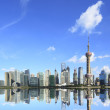 Lujiazui Finance&Trade Zone of Shanghai skyline at New attractio - Stock Photo