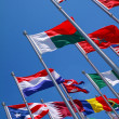 Flags of countries around the world — Stock fotografie