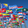 Flags of countries around the world — Stock Photo