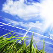 Eco power,Industrial photovoltaic installation — Stock Photo