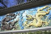 Dragón chino de cerámica antigua — Foto de Stock