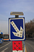The Photovoltaic solar light in highway — Foto Stock