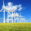 Stock Photo: Rice farms Modern wind turbines