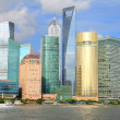 Shanghai Lujiazui city skyline — Stock Photo