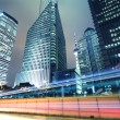 City background of modern office buildings — ストック写真