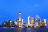 Shanghai Pudong cityscape at night — Stockfoto