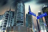 Shanghai Urban Construction background scenery signs night scene — Foto Stock