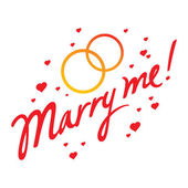 Marry Me — Stock Vector