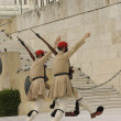 Stock Photo: Ceremonial of guards