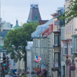Stock Photo: Street scene on Old Quebec city