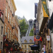 Stock Photo: Quebec street scene and historic houses