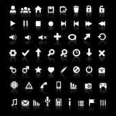 Icone web bianco — Vettoriale Stock