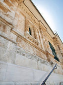 Wall of Church of St. Mary Magdalene at Olives Mount of Jerusale — Stock Photo