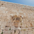 The wailing wall in Jerusalem city, Israel — Stock Photo #44388381