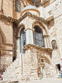 Israel. Church of the Holy Sepulchre  in old city of Jerusalem — Stock Photo