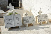 Cuban family grave — Stock Photo