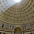 Stock Photo: Pantheon