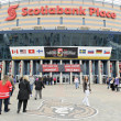 Stock Photo: Scotiabank Place