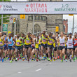 Stock Photo: 2013 OttawMarathon