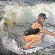 Stock Photo: Wake Surfing