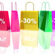 Shopping bags — Vídeo Stock